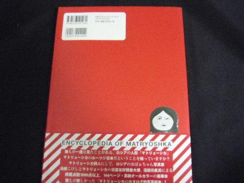 2011_0304_092947.JPG