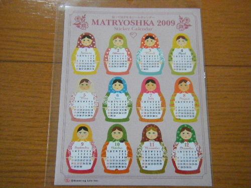 マトリョーシカ シール カレンダー